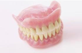総入れ歯とは?